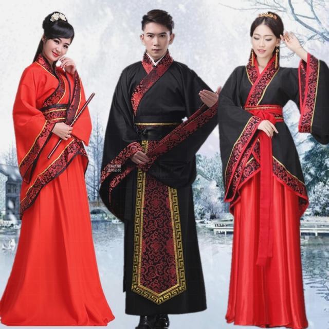 Танцевальный костюм для китайских народный танцев